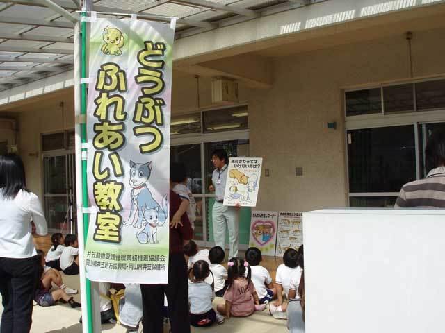 nakayosi001.jpg